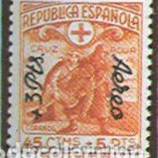 Sellos: AÑO 1938 (768) CRUZ ROJA ESPAÑOLA AEREO (NUEVO). Lote 104092451