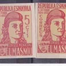 Sellos: CL5-16-GUERRA CIVIL. LOCALES EL MASNOU . NUEVOS.VARIEDAD COLOR. Lote 104308035