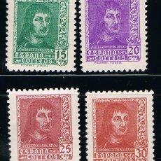 Sellos: AÑO 1938 (841-844) FERNANDO EL CATOLICO (NUEVO). Lote 104315303