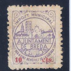 Sellos: VILETA AJUNTAMENT DE BREDA (GIRONA). IMPOST MUNICIPAL PER A FINS BENEFICS DE LA GUERRA. MNG. . Lote 104330223