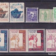 Sellos: YY13- GUERRA CIVIL VIÑETAS LOCALES ALIÑÁ (*) , DENIA**, ALCOY ** Y SORT**. Lote 104341519
