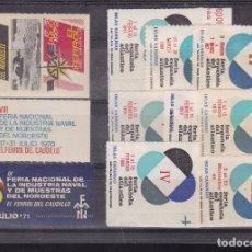 Sellos: YY13-LOTE VIÑETAS FERIAS FERROL Y CANARIAS. Lote 104341643