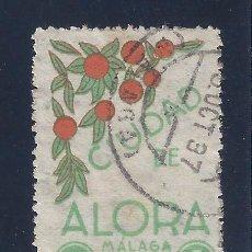 Sellos: ALORA (MÁLAGA). CIUDAD DE ALORA. GÁLVEZ 50A. AÑO 1937.. Lote 104365459