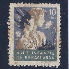Sellos: AJUT INFANTIL DE RERAGUARDA. 10 CTMS.. Lote 104372359