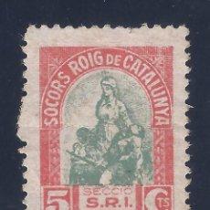 Sellos: SOCORS ROIG DE CATALUNYA. SECCIÓ S.R.I. REPUBLICA (VARIEDAD...CALCADO AL DORSO).. Lote 104411975