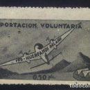 Sellos: S-0967- PRO HUERFANOS DEL AIRE.. Lote 104420215
