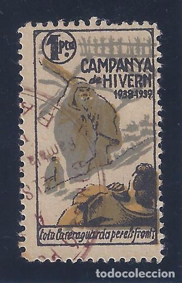 CAMPANYA DE HIVERN 1938-1939. TOTA LA RERAGUARDA PER ELS FRONTS. (Sellos - España - Guerra Civil - Viñetas - Usados)