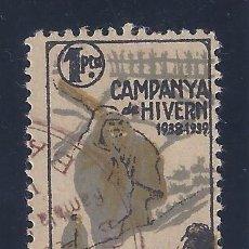 Sellos: CAMPANYA DE HIVERN 1938-1939. TOTA LA RERAGUARDA PER ELS FRONTS.. Lote 104420627