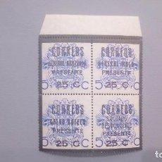 Sellos: LAS PALMAS - BLOQUE 4 NUEVO - GENERAL SANJURJO - GENERAL MOLA - CALVO SOTELO - SOLDADO DESCONOCIDO.. Lote 104473199