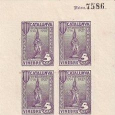 Sellos: VINEBRE 1937 FESTES HISTÓRIQUES DE CATALUNYA 1714-1937. MNG.. Lote 104473831