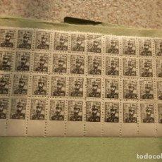 Selos: SELLOS MONTEPIO DE VETERINARIOS TITULARES-42 SELLOS GUERRA CIVIL SIN MATASELLAR-SELLO GUERRA CIVIL-. Lote 104474443