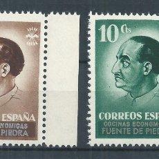 Sellos: R26.G1/ ESPAÑA NUEVOS ** 1937, FUENTE DE PIEDRA. COCINAS ECONOMICAS. Lote 104490371
