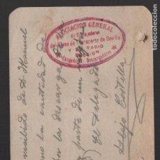 Sellos: SEVILLA, ASOCIACION GENERAL DE TRABAJADORES DEL RAMO DE TRANSPORTE, CARGADORES..MIDE: 13 X 10 C.M.. Lote 104545059