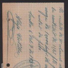 Sellos: SEVILLA, ASOCIACION GENERAL DE TRABAJADORES DEL RAMO DE TRANSPORTE, CARGADORES..MIDE: 13 X 10 C.M.. Lote 104545107