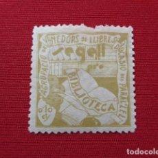 Sellos: BARCELONA. AGRUPACIÓ DE VENEDORS DE LLIBRES D`OCASIÓ DEL PARAL.LEL. SEGELL BIBLIOTECA .10 CÉNTIMS.. Lote 104637935
