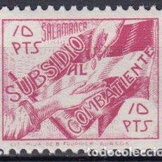 Sellos: WP616 ESPAÑA SPAIN GUERRA CIVIL SUBSIDIO COMBATIENTE SALAMANCA 10 PTAS. Lote 104767815