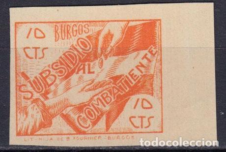 WP617 ESPAÑA SPAIN GUERRA CIVIL SUBSIDIO COMBATIENTE BURGOS IMPRESO EN GOMA S/D (Sellos - España - Guerra Civil - De 1.936 a 1.939 - Nuevos)