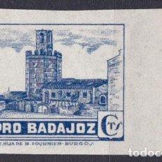 Sellos: WP620 ESPAÑA SPAIN GUERRA CIVIL BADAJOZ S/D PAPEL BLANCO. Lote 104767983