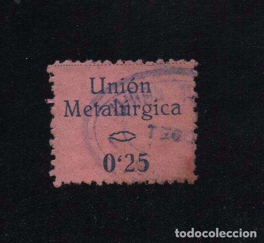 SEVILLA, 25 CTS, UNION METALURGICA, VARIEDAD, UNION Y METALURGICA UNIDOS, VER FOTO (Sellos - España - Guerra Civil - De 1.936 a 1.939 - Usados)
