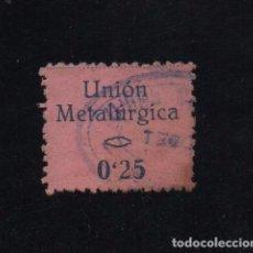 Sellos: SEVILLA, 25 CTS, UNION METALURGICA, VARIEDAD, UNION Y METALURGICA UNIDOS, VER FOTO. Lote 105016255