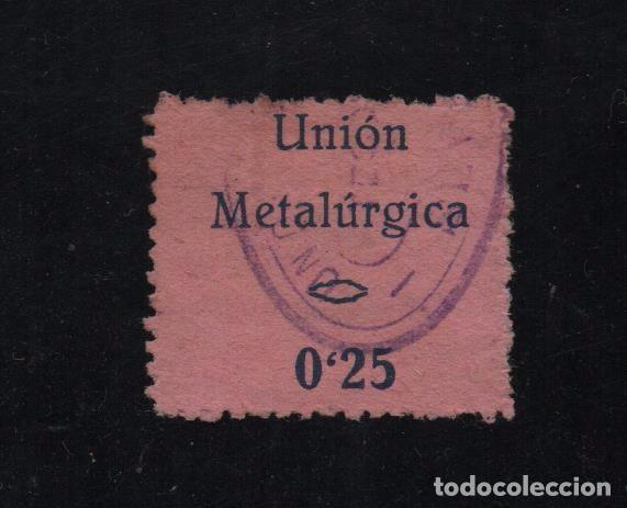 SEVILLA, 25 CTS, UNION METALURGICA, VARIEDAD, UNION Y METALURGICA SEPARADOS, VER FOTO (Sellos - España - Guerra Civil - De 1.936 a 1.939 - Usados)