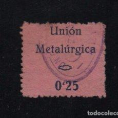 Sellos: SEVILLA, 25 CTS, UNION METALURGICA, VARIEDAD, UNION Y METALURGICA SEPARADOS, VER FOTO. Lote 105016391