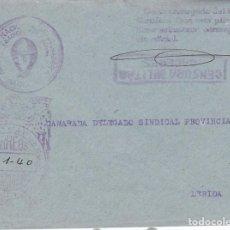 Sellos: F22-1-CENTRAL NACIONAL SINDICALISTA . CÁCERES 1940. Lote 105043427