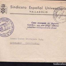 Sellos: F22-31-FALANGE. SEU.JEFATURA PROVINCIAL VALLADOLID. FRANQUICIA 1938. Lote 105046279
