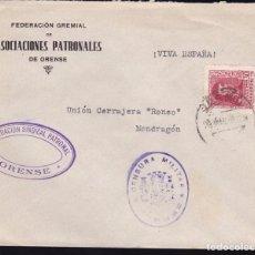 Sellos: F22-32-FEDERACIÓN GREMIAL ASOCIACIONES PATRONALES .DELEGACIÓN SINDICAL PATRONAL ORENSE .CENSURA.1938. Lote 105046507