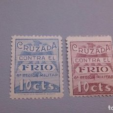 Sellos: VIÑETAS - SELLOS - GUERRA CIVIL - CRUZADA CONTRA EL FRIO - MNH** - NUEVOS - . Lote 105052015