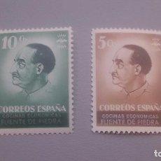 Sellos: CORREOS ESPAÑA - COCINAS ECONOMICAS - FUENTE DE PIEDRA - COMPLETA - MNH** NUEVOS.. Lote 105053839