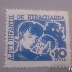 Francobolli: VIÑETA - GUERRA CIVIL -AJUT INFANTIL DE RERAGUARDA - MH* - NUEVO CON SEÑAL DE FIJASELLOS.. Lote 105054023