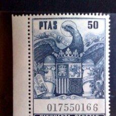 Sellos: SELLO-TIMBRE MOVIL **(MNH) DE 50 PESETAS,MINT. Lote 105158963