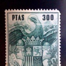 Sellos: SELLO-TIMBRE MOVIL **(MNH) DE 300 PESETAS,MINT. Lote 105159287