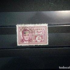 Sellos: EDIFIL 995 USADO. GARCIA MORTATO 1945. Lote 105207743