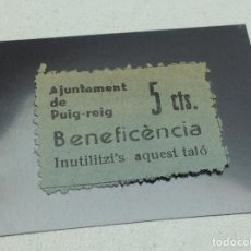 Sellos: PUIG - REIG - BARCELONA Nº 1130 BENEFICIENCIA. Lote 105254431