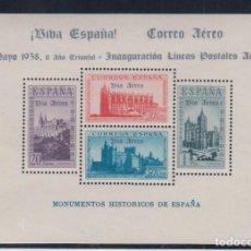 Sellos: BURGOS EDIFIL 95 ** SOBRECARGAS PATRIOTICAS . Lote 105275707