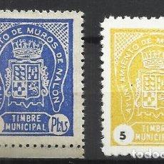Sellos: 7476A-2 SELLOS LOCALES ESPAÑA GUERRA CIVIL MUROS DE NALON,ASTURIAS,TIMBRE MUNICIPAL,NUEVO.SPAIN CIVI. Lote 105283483