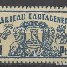 Sellos: 7499-SELLO LOCAL GUERRA CIVIL FALANGE ESPAÑOLA CARTAGENA CARIDAD CARTAGENARA.1 PESETA RARO SELLO. -S. Lote 105289287