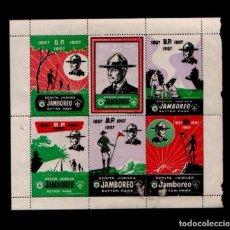 Sellos: F2-12 - VIÑETAS BOY-SCOUTS JAMBOREO 1857 - 1907 - 1957 - HOJITA BLOQUE DENTADA(FONDO LILA). Lote 105293475