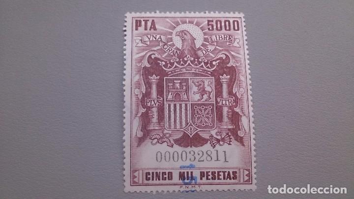 VIÑETA - SELLO FISCAL - GRAN TAMAÑO - 5000 PESETAS - MNH** -ESCUDO DE ESPAÑA - UNA GRANDE Y LIBRE. (Sellos - España - Guerra Civil - Viñetas - Nuevos)