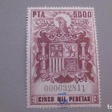 Sellos: VIÑETA - SELLO FISCAL - GRAN TAMAÑO - 5000 PESETAS - MNH** -ESCUDO DE ESPAÑA - UNA GRANDE Y LIBRE.. Lote 105316691