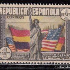 Sellos: 1938 EDIFIL Nº 763 / ** / . Lote 105331351