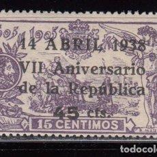 Sellos: 1938 EDIFIL Nº 755 / ** / . Lote 105331615