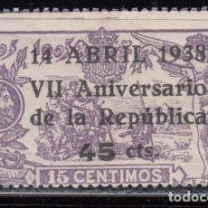 Sellos: 1938 EDIFIL Nº 755 / * / . Lote 105331703