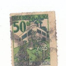 Sellos: SELLO LOCAL DEL CONSEJO PROVINCIAL DE VALENCIA. Lote 105339463