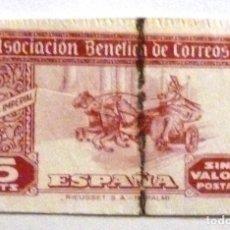 Sellos: ASOCIACION BENEFICA DE CORREOS. 5 CTS. SIN DENTAR.. Lote 105478067