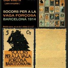 Sellos: UNA VIÑETA - SOCORS PER LA VAGA FORÇOSA - BARCELONA 1914 - 1914 - SVFB - SVFB1. Lote 105507703