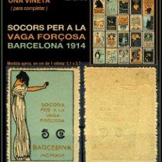 Sellos: UNA VIÑETA - SOCORS PER LA VAGA FORÇOSA - BARCELONA 1914 - 1914 - SVFB - SVFB2. Lote 105508187