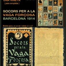 Sellos: UNA VIÑETA - SOCORS PER LA VAGA FORÇOSA - BARCELONA 1914 - 1914 - SVFB - SVFB3. Lote 105508431